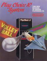 Goodies for Volley Ball [Model PCH1-R-VB]
