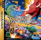 Goodies for Space Harrier [Sega Ages] [Model GS-9108]