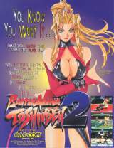 Goodies for Battle Arena Toshinden 2