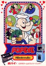 Goodies for Popeye [Model TPP2-UP]