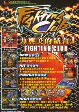 Goodies for Fighting Club