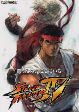Goodies for Street Fighter IV