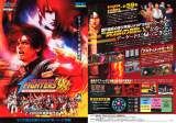 Goodies for The King of Fighters '98 - Ultimate Match