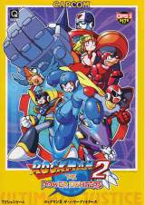 Goodies for Rockman 2 - The Power Fighters [Green Board]