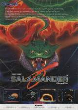 Goodies for Salamander [Model GX587]