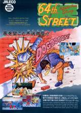 Goodies for 64th. Street - A Detective Story