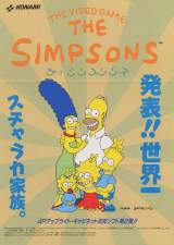 Goodies for The Simpsons [Model GX072]