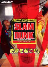 Goodies for Slam Dunk - B-Ball Show Time [Model GX247]