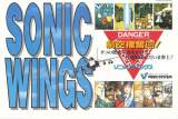 Goodies for Sonic Wings