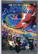 Goodies for Space Harrier