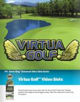 Goodies for Virtua Golf