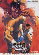 Goodies for Street Fighter EX2 Plus