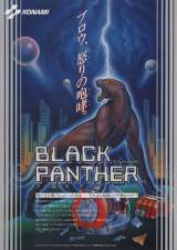 Goodies for Black Panther [Model GX604]