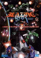 Goodies for Blazing Star [Model NGM-239]