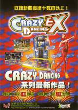 Goodies for Crazy Dancing EX