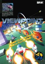 Goodies for Viewpoint [Model NGM-051]