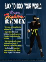 Goodies for Virtua Fighter Remix [Model 610-0373-02]