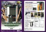 Goodies for Elevator Action - Death Parade