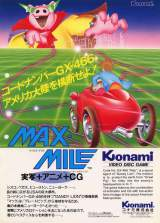 Goodies for Max Mile [Model GX-466]