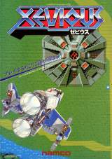Goodies for Xevious