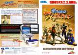 Goodies for Virtua Fighter