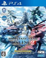 Goodies for Phantasy Star Online 2 - Episode 4 Deluxe Package [Model PLJM-84053]
