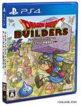 Goodies for Dragon Quest Builders [Model PLJM-80103]