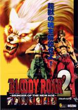 Goodies for Bloody Roar 2 - Bringer of The New Age