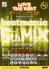 Goodies for beatmania 5thMix - Time to get down