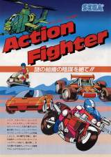 Goodies for Action Fighter [Model 317-0018]
