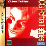 Goodies for Virtua Fighter CG Portrait Series Vol.2 Jacky Bryant [Model GS-9064]