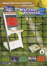 virtua tennis rom