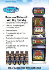 Goodies for Rainbow Riches - Win Big Shindig