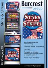 Goodies for Stars & Stripes