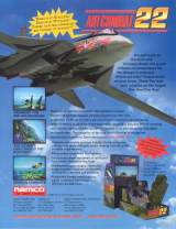 Goodies for Air Combat 22