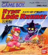 Goodies for Hyper Lode Runner [Model DMG-HLA]