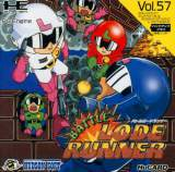 Goodies for Battle Lode Runner [Model HC93054]