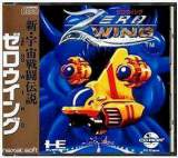 Goodies for Zero Wing [Model NXCD1003]
