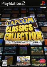 Goodies for Capcom Classics Collection [Model SLPM-66317]