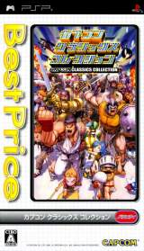 Goodies for Capcom Classics Collection [Best Price] [Model ULJM-05280]