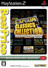 Goodies for Capcom Classics Collection [Best Price] [Model SLPM-66852]