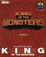Goodies for King of the Monsters [Model NGH-016]