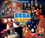 Goodies for Sega Classics Arcade Collection [Limited Edition] [Model G-6012]