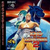 Goodies for King of the Monsters 2 - The Next Thing [Model NGCD-039]