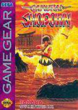 Goodies for Samurai Shodown [Model T-103018]