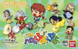 Goodies for Kidou Gekidan Harouza Haro Ichiza - Haro no Puyo Puyo [Model AGB-BH6J-JPN]