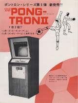 Goodies for Pong-Tron II