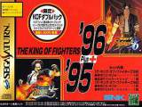 Goodies for Gentei KOF Double Pack [Model T-3110G]