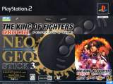 Goodies for The King of Fighters - Orochi Hen [NeoGeo Online Collection Vol.3] [Limited Edition] [Model SLPS-25535]