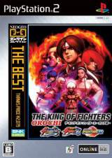 Goodies for The King of Fighters - Orochi Hen [NeoGeo Online Collection The Best] [Model SLPS-25791]